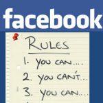 10- те Фейсбук заповеди